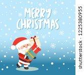 merry christmas  santa claus... | Shutterstock .eps vector #1225380955