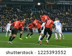 kyiv  ukraine   november 8 ... | Shutterstock . vector #1225393552