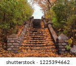 old outdoor staircase covered... | Shutterstock . vector #1225394662