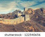 great wall of china in retro... | Shutterstock . vector #122540656
