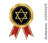 gold button with star of david. ... | Shutterstock .eps vector #1225424275