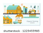 farming and agriculture... | Shutterstock .eps vector #1225455985