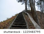 A Clumsy Wooden Ladder Lying O...