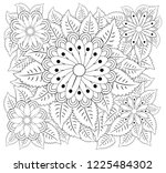 coloring book for adult and... | Shutterstock .eps vector #1225484302