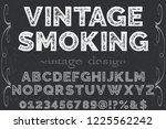 font script typeface vector... | Shutterstock .eps vector #1225562242