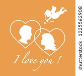 vector illustration with cupid... | Shutterstock .eps vector #1225562908