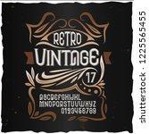 vintage label font. cognac... | Shutterstock .eps vector #1225565455