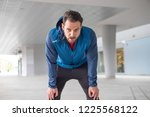 active man resting during urban ... | Shutterstock . vector #1225568122