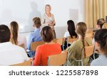 group of students attentively... | Shutterstock . vector #1225587898