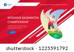badminton template. vector...
