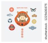 year of pig 2019  invitation... | Shutterstock .eps vector #1225630375