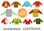 ugly christmas sweaters vector... | Shutterstock .eps vector #1225701415