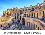 Ruins Of The Largest Coliseum...