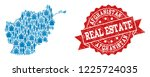 real estate composition of blue ... | Shutterstock .eps vector #1225724035
