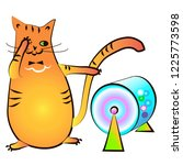 the cat turns the drum with... | Shutterstock . vector #1225773598