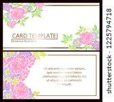 romantic wedding invitation...   Shutterstock .eps vector #1225794718