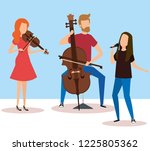 man playing cello and woman... | Shutterstock .eps vector #1225805362