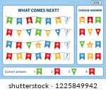 what comes next  is... | Shutterstock .eps vector #1225849942