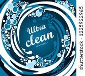ultra clean. new formula.... | Shutterstock .eps vector #1225922965