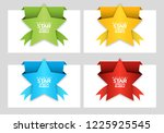 origami paper banner decorated... | Shutterstock .eps vector #1225925545