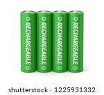 3d rendered four rechargeable... | Shutterstock . vector #1225931332