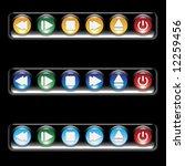 cd or dvd command buttons black ... | Shutterstock .eps vector #12259456