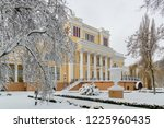 palace rumyantskvyh and... | Shutterstock . vector #1225960435
