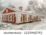 a branch of the vetka museum of ... | Shutterstock . vector #1225960792