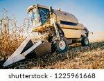 details of combine harvester... | Shutterstock . vector #1225961668