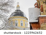 cathedral of saints peter and... | Shutterstock . vector #1225962652