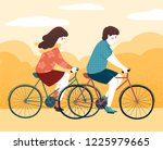 cycling play autumn illustration | Shutterstock . vector #1225979665