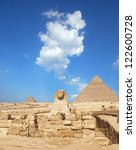 great pyramid of pharaoh khufu  ... | Shutterstock . vector #122600728