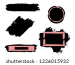 grunge paint stripe . vector... | Shutterstock .eps vector #1226015932