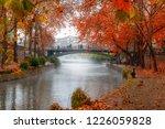 Autumn in Trikala city, central Greece!