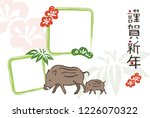new year card with wild pigs... | Shutterstock .eps vector #1226070322