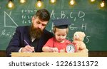 busy kid studying at school....   Shutterstock . vector #1226131372