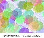the brush stroke graphic... | Shutterstock . vector #1226188222