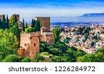 granada  andalusia spain europe ... | Shutterstock . vector #1226284972