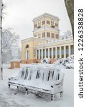 palace rumyantskvyh and... | Shutterstock . vector #1226338828