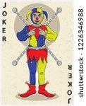 design joker card vintage ... | Shutterstock .eps vector #1226346988