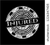injured on blackboard | Shutterstock .eps vector #1226347405