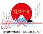 sunrise and fuji mountain.... | Shutterstock .eps vector #1226365678