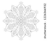 mandala coloring page. adult... | Shutterstock .eps vector #1226366932