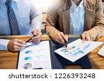 teamwork startup project... | Shutterstock . vector #1226393248