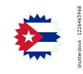 cuba flag. cuba star flag. | Shutterstock .eps vector #1226465968