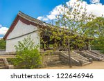 typical pavilion of north korea | Shutterstock . vector #122646946