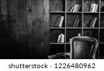 black and white photo. library ... | Shutterstock . vector #1226480962