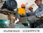 black smith welding pieces of... | Shutterstock . vector #1226499178