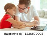 happy young father have fun... | Shutterstock . vector #1226570008