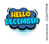 lettering december month...   Shutterstock . vector #1226575948